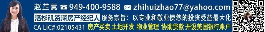 zhihui Zhao