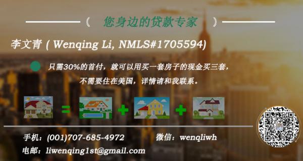 您身边的贷款专家-李文青